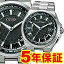 アテッサ シチズン エコドライブ ソーラー 腕時計 ATTESA CITIZEN CB0120-55E