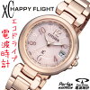 EC1032-54 W citizen cloth-eco-drive radio happy flight women's EC103254W citizen xc Kitagawa Keiko CM watch 10P05Dec15