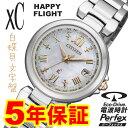 クロスシー シチズン エコドライブ ソーラー 腕時計 XC CITIZEN EC1035-56W ハッピーフライト 電波時計 レディース