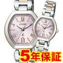 クロスシー シチズン エコドライブ ソーラー 腕時計 XC CITIZEN ES8054-50W 電波時計 レディース