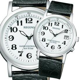 【クーポンでさらに2000円off】 シチズン レグノ ソーラー REGUNO KL7-019-10 腕時計 CITIZEN