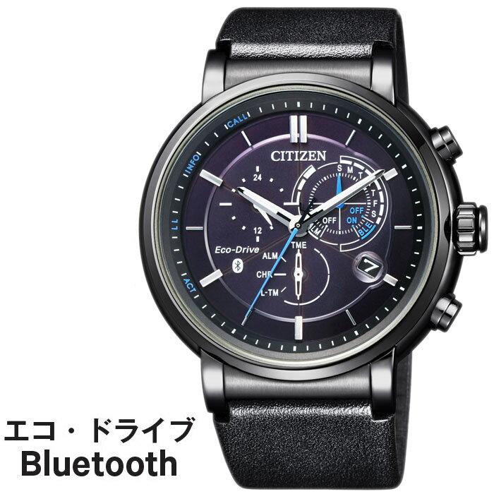 シチズン エコドライブ Bluetooth ソーラー ECO DRIVE ブルートゥース クロノグラフ iphone android スマートフォン スマフォ 電波時計 腕時計 連動 アナログ×スマート 革ベルト ブラック BZ1006-15E [あす楽対応]