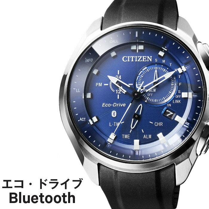 シチズン エコドライブ Bluetooth ソーラー ECO DRIVE ブルートゥース クロノグラフ iphone android スマートフォン スマフォ 電波時計 腕時計 連動 アナログ×スマート ブルー ネイビー BZ1020-22L イベント キャンペーン クーポン対象