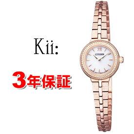 【 さらに表示より2000円off 期間限定クーポンあり 】 シチズン エコドライブ キー Kii オフホワイト ピンクゴールド EG2984-59A CITIZEN レディース腕時計