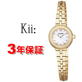 【 さらに表示より2000円off 期間限定クーポンあり 】 シチズン エコドライブ キー Kii オフホワイト ゴールド EG2985-56A CITIZEN レディース腕時計