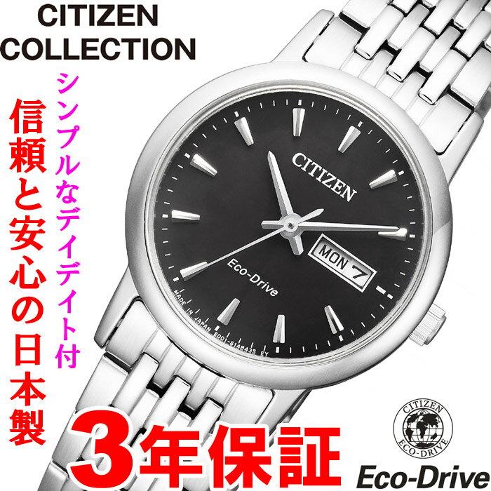 シチズン エコドライブ 薄型 スリム 腕時計 レディース EW3250-53E 5のつく日 楽天 本日限定 エントリーでポイントUP