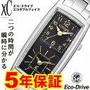 スーパーセール限定 エントリーで表示ポイントに【+4倍】 クーポン対象 クロスシー シチズン エコドライブ ソーラー 腕時計 XC CITIZEN EW4000-55E ダブルフェイス ツインフェイス