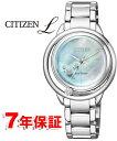 CITIZEN L シチズン エル オアシス エコドライブ エコ・ドライブ 光発電 ソーラー レディース 腕時計 EW5521-81D 5石…
