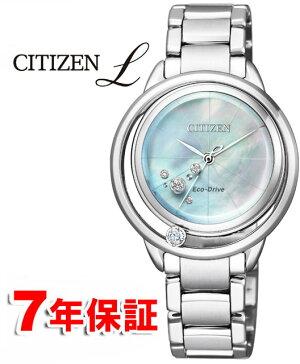 [4月入荷予定] シチズン エコドライブ エル CITIZEN L レディース 腕時計 EW5521-81D 5石ダイヤモンド 0.12ct 白蝶貝文字盤 シェル エシカル