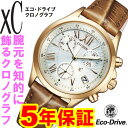 クロスシー シチズン エコドライブ ソーラー 腕時計 XC CITIZEN FB1402-05A クロノグラフ レディース ランキングお取り寄せ