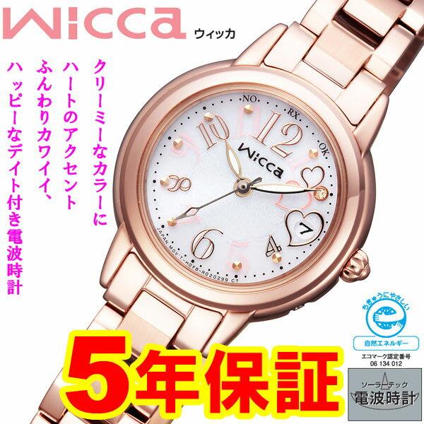 ソーラー電波時計 シチズン ウィッカ wicca レディース 腕時計 KL0-464-11 CITIZEN