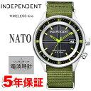インディペンデント シチズン ソーラー電波時計 ミリタリー NATOバンド INDEPENDENT CITIZEN インデペンデント メンズ 腕時計 KL8-619-52
