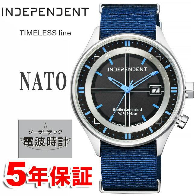 インディペンデント シチズン ソーラー電波時計 ミリタリー NATOバンド INDEPENDENT CITIZEN インデペンデント メンズ 腕時計 KL8-619-54