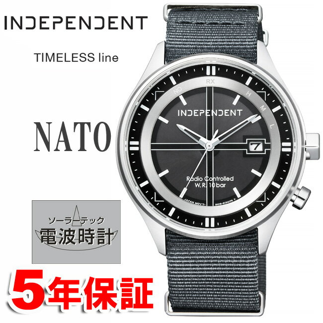 インディペンデント シチズン ソーラー電波時計 ミリタリー NATOバンド INDEPENDENT CITIZEN インデペンデント メンズ 腕時計 KL8-643-50