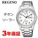 シチズン レグノ ソーラー 光発電 メンズ 腕時計 ホワイト KM1-415-13 CITIZEN 楽天スーパーセール クーポン対象