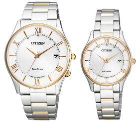 シチズン ペアウォッチ エコドライブ ソーラー電波時計 薄型 スリム レディース腕時計 メンズ腕時計 2本セット CITIZEN AS1062-59A ES0002-57A