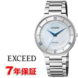 EXCEED エクシード シチズン エコドライブ 軽い スーパーチタニウム サファイアガラス メンズ腕時計 CITIZEN AR0080-58A
