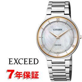 EXCEED エクシード シチズン エコドライブ 軽い スーパーチタニウム サファイアガラス メンズ腕時計 CITIZEN AR0080-58P