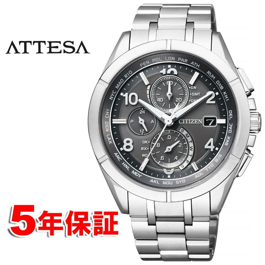 最大2000円OFF クーポン配布中 ポイント最大27倍 [あす楽対応] ソーラー電波時計 海外対応 ワールドタイム シチズン アテッサ 限定品 エコドライブ ワールドタイム メンズ腕時計 CITIZEN ATTESA AT8160-55H