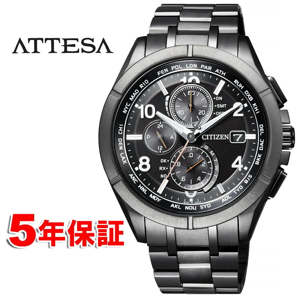 [あす楽対応] アテッサ ブラックチタン ソーラー電波時計 シチズン エコドライブ スーパーチタニウム ワールドタイム クロノグラフ メンズ腕時計 CITIZEN ATTESA AT8166-59E
