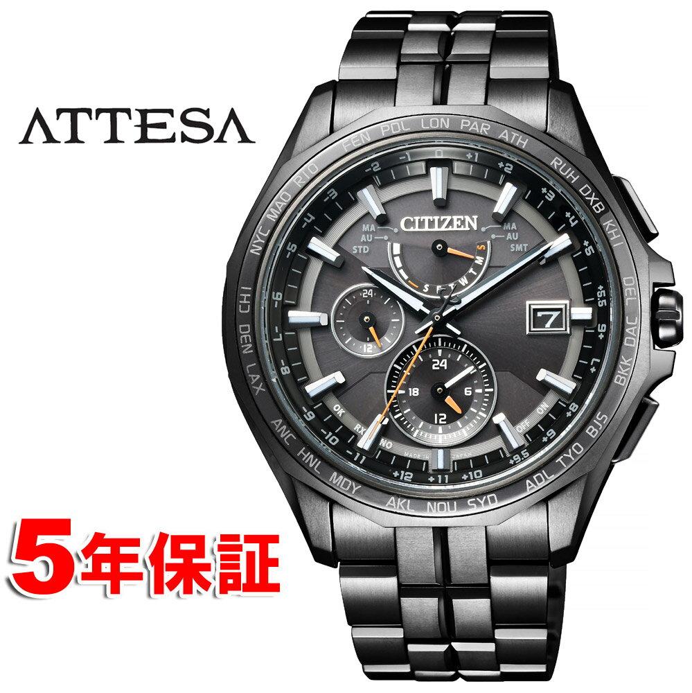 アテッサ ブラックチタン ソーラー電波時計 シチズン エコドライブ スーパーチタニウム ワールドタイム クロノグラフ メンズ腕時計 CITIZEN ATTESA AT9097-54E
