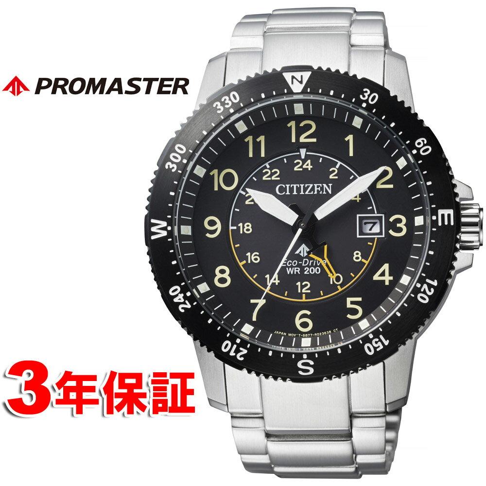 プロマスター シチズン ダイバーズウォッチ ソーラー エコドライブ 20気圧防水 200m防水 BJ7094-59E GMT CITIZEN PROMASTER メンズ腕時計
