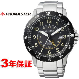 [2000円割引クーポン配布中] プロマスター シチズン ダイバーズウォッチ ソーラー エコドライブ 20気圧防水 200m防水 BJ7094-59E GMT CITIZEN PROMASTER メンズ腕時計