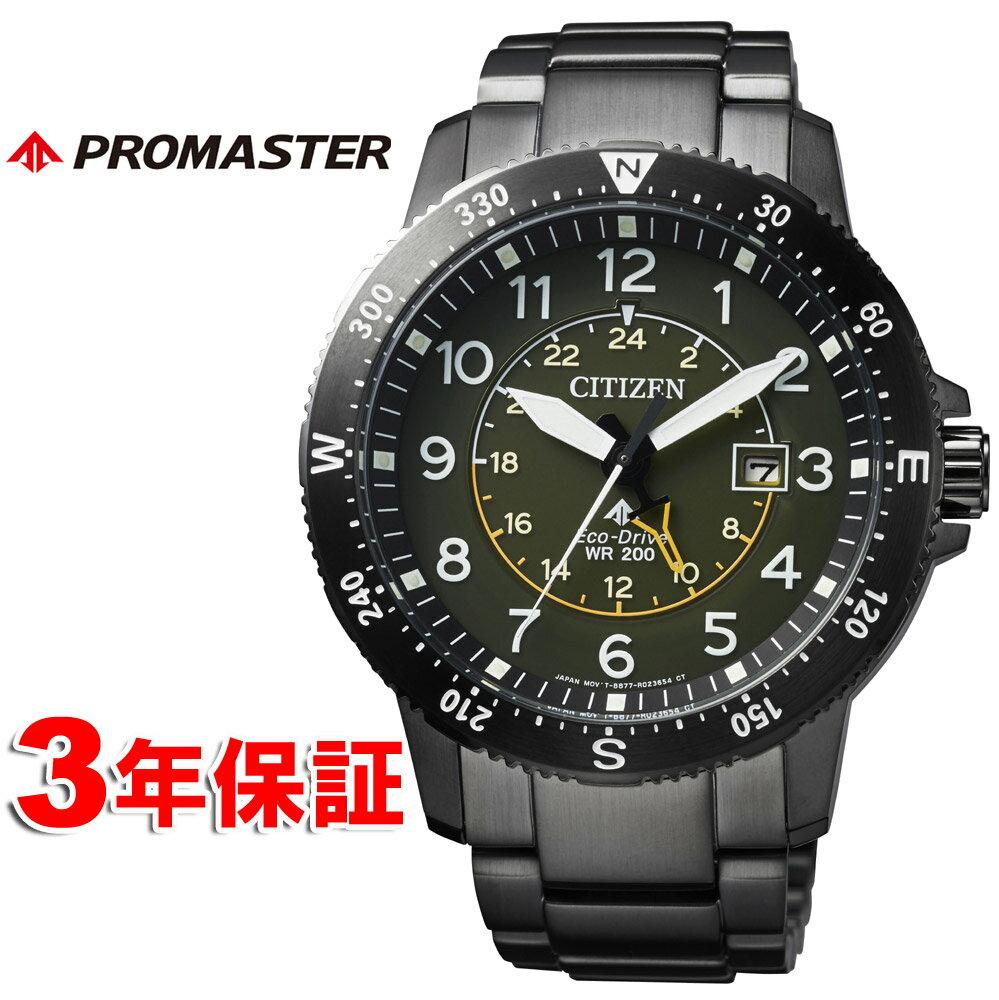 プロマスター シチズン ダイバーズウォッチ ソーラー エコドライブ 20気圧防水 200m防水 BJ7095-56X GMT CITIZEN PROMASTER メンズ腕時計