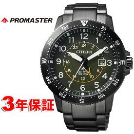 [2000円割引クーポン配布中] プロマスター シチズン ダイバーズウォッチ ソーラー エコドライブ 20気圧防水 200m防水 BJ7095-56X GMT CITIZEN PROMASTER メンズ腕時計