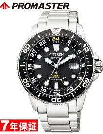 [2000円割引クーポン配布中] プロマスター シチズン エコドライブ ソーラー チタン ダイバーズウォッチ GMT 200M潜水用防水 メンズ 腕時計 ブラック CITIZEN PROMASTER MARINE BJ7110-89E