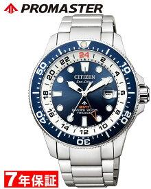 [2000円割引クーポン配布中] プロマスター シチズン エコドライブ ソーラー チタン ダイバーズウォッチ GMT 200M潜水用防水 メンズ 腕時計 ネイビー ブルー CITIZEN PROMASTER MARINE BJ7111-86L