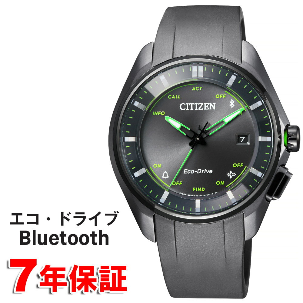 さらに2000円offクーポンあり [あす楽対応] CITIZEN Bluetooth シチズン エコドライブ ブルートゥース スマホ スマートフォン レディース メンズ ユニセックス 腕時計 BZ4005-03E