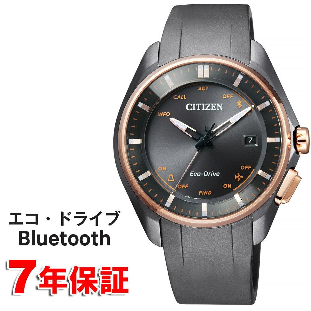 ポイントUP キャンペーン中 大坂なおみ着用モデル [あす楽対応] CITIZEN Bluetooth シチズン エコドライブ ブルートゥース スマホ スマートフォン レディース メンズ ユニセックス 腕時計 BZ4006-01E 大坂なおみ 時計