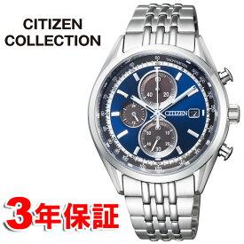 7e71c9721d クーポン利用でさらに2000円off シチズン エコドライブ クロノグラフ メンズ腕時計 ソーラークロノ