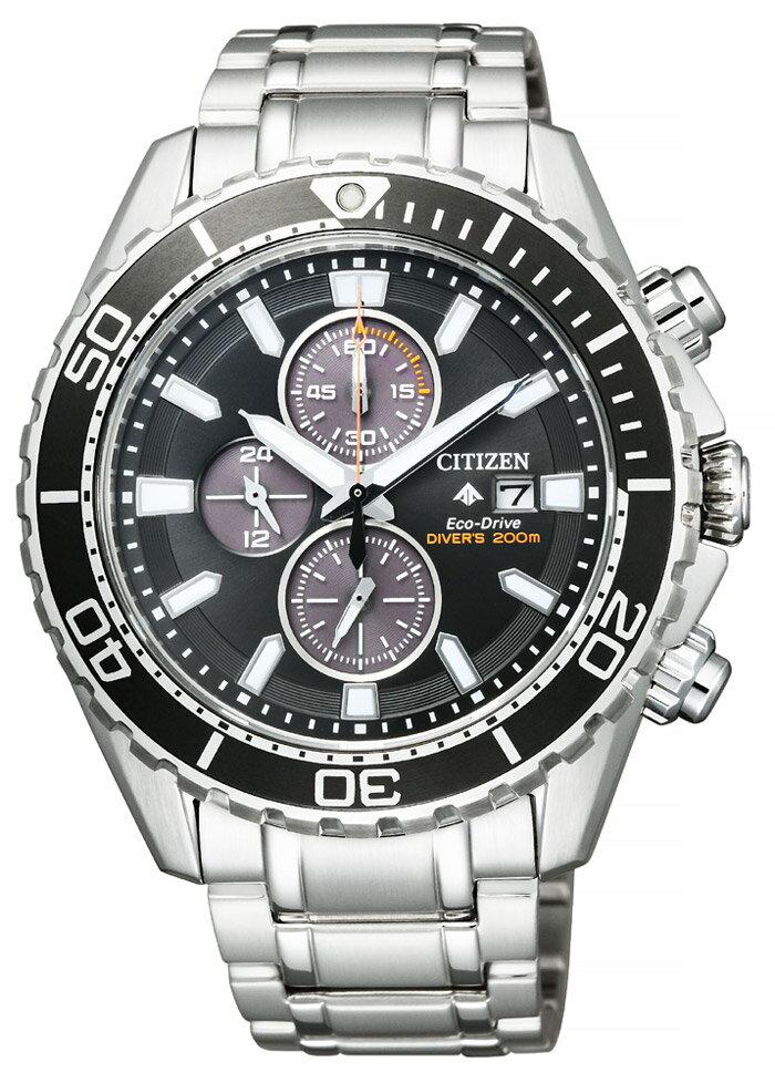 プロマスター シチズン エコドライブ ダイバーズウォッチ クロノグラフ ISO JIS規格 200防水 メンズ 腕時計 CITIZEN PROMATSER CA0711-98H