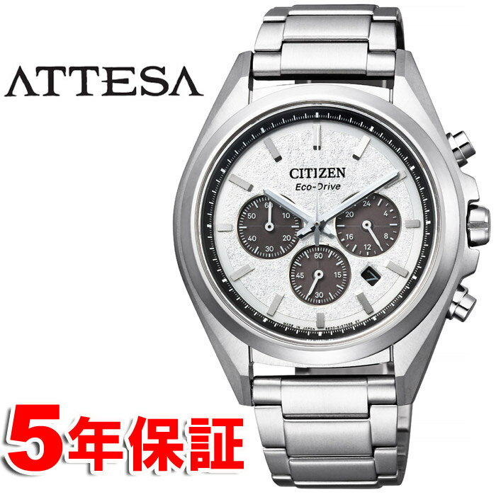 アテッサ スーパーチタニウム シチズン エコドライブ クロノグラフ メンズ腕時計 CITIZEN ATTESA CA4390-55A