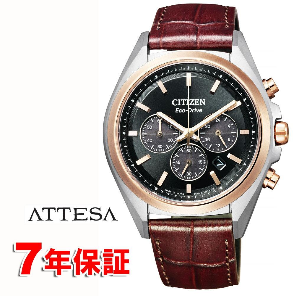 シチズン アテッサ エコドライブ クロノグラフ ソーラークロノ スーパーチタニウム チタン メンズ 時計 革ベルト ブラウン 茶 CITIZEN ATTESA CA4395-01E
