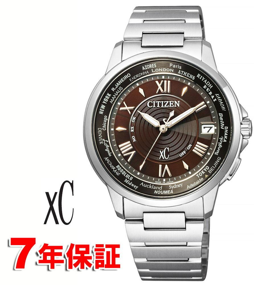 ポイントUPキャンペーン中 クロスシー 限定品 ソーラー電波時計 ワールドタイム シチズン エコドライブ ハッピーフライト レディース メンズ ユニセックス 腕時計 ショコラ CITIZEN XC CB1020-71X
