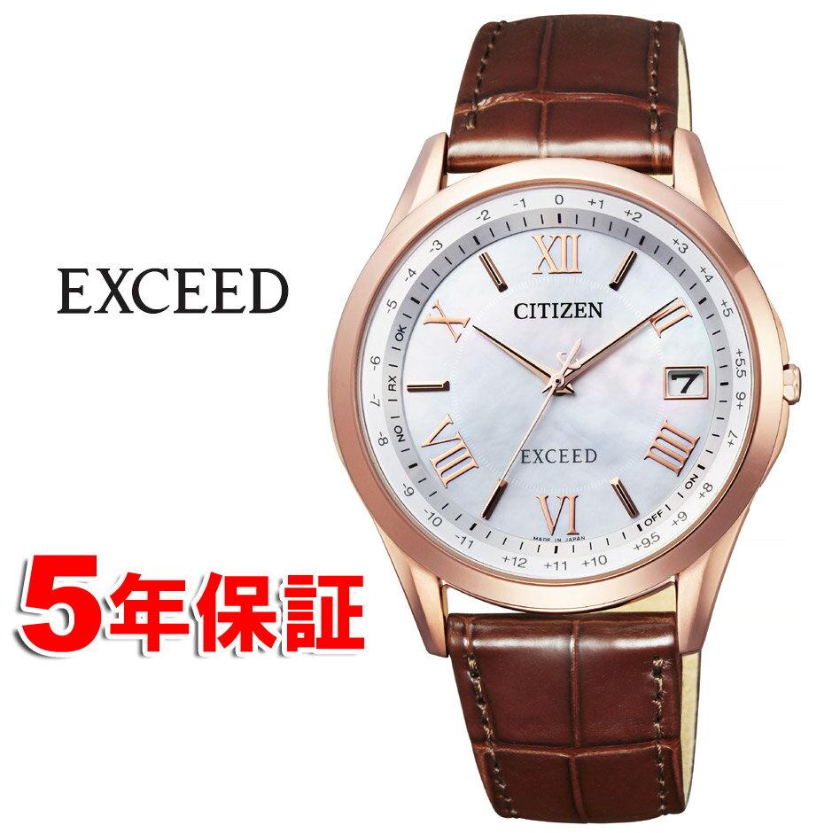 ソーラー電波時計 エクシード ワールドタイム シチズン エコドライブ スーパーチタニウム 海外受信対応 ワニ革ベルト メンズ腕時計 CITIZEN EXCEED CB1112-07W