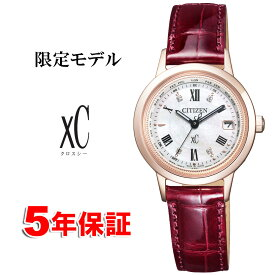 【 表示より2000円offクーポンあり 】 限定品 クロスシー エコドライブ 電波 ソーラー電波時計 EC1144-00W サクラピンク CITIZEN xC シチズン レディース腕時計 [あす楽対応]