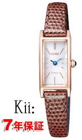 [表示から11%off 値引きクーポン配布中] シチズン エコドライブ キー Kii 革ベルト 光発電 CITIZEN レディース腕時計 EG7044-06A