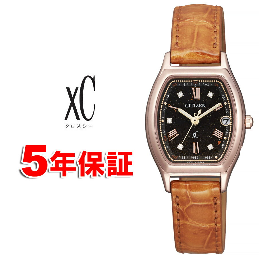 [あす楽対応] シチズン100周年記念限定モデル ソーラー電波時計 海外 ワールドタイム シチズン クロスシー 限定品 エコドライブ ハッピーフライト レディース腕時計 CITIZEN XC ES9352-13E