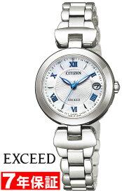 [表示から11%off 値引きクーポン配布中] エクシード シチズン エコドライブ ハッピーフライト ワールドタイム 電波時計 軽い スーパーチタニウム サファイアガラス レディース腕時計 CITIZEN EXCEED ES9420-58A
