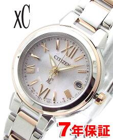 シチズン クロスシー エコドライブ 電波時計 ハッピーフライト レディース ソーラー電波 腕時計 ピンクゴールド コンビ CITIZEN XC ES9434-53W