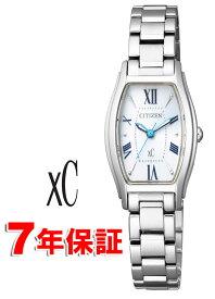 【 クレジットカードでさらに5%還元 】 シチズン クロスシー エコドライブ レディース ソーラー 光発電 腕時計 シルバー CITIZEN XC EW5540-52A