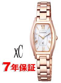 【 キャッシュレス決済で5%還元 】 シチズン クロスシー エコドライブ レディース ソーラー 光発電 腕時計 ピンクゴールド CITIZEN XC EW5543-54A