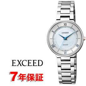 【クーポンでさらに2000円off】 EXCEED エクシード シチズン エコドライブ 軽い スーパーチタニウム サファイアガラス レディース腕時計 CITIZEN EX2090-57A