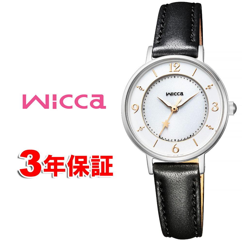 シチズン ウィッカ KP3-465-10 ソーラーテック CITIZEN WICCA レディース腕時計 革ベルト