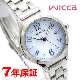 【 カード決済でさらに5%還元 】 シチズン ウィッカ ソーラーテック ソーラー電波時計 レディース 腕時計 シルバー グラデーションダイヤル ダイヤモンド CITIZEN wicca KS1-210-91