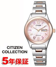 【 クーポンでさらに2000円off 】 シチズン 限定品 桜川 機械式時計 自動巻き 手巻き サファイアガラス シースルーバック レディース 革ベルト付属 CITIZEN COLLECTION PD7164-84W